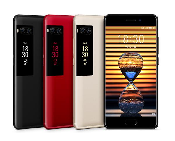 Nelro Data oficjalnym dystrybutorem smartfonów Meizu